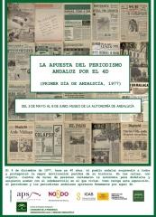 La apuesta del periodismo andaluz por el 4D