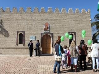 El Museo de la Autonomía de Andalucía cumple cinco años
