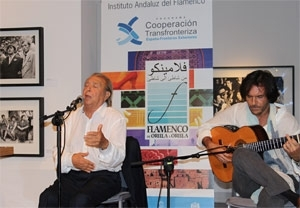 El Museo de la Autonomía acoge una conferencia ilustrada sobre la influencia de Blas Infante en el flamenco